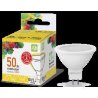 Лампа ASD LED JCDR (5.5W) 220V/3000K/G5.3 (1/10)
