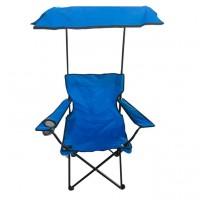 IRG-503 Кресло складное с навесом 49*49*128