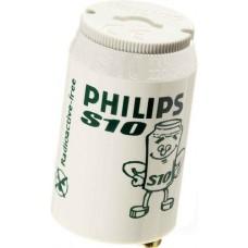 Стартер для ламп Philips S10 4X65W 220-240V (25/300)