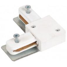 Соединитель  для 2-х шинопроводв L-образный, белый