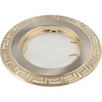 DLS-A103 штамп.сталь хром+золото GU5.3, без лампы, 10633