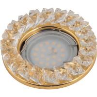 DLS-P121 стекло золото/прозр., GU5.3, 10556