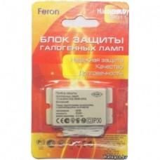 Блок защиты галогенных ламп Feron  150W PRO11 (10/200)